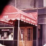 148 W46th Street in 1979